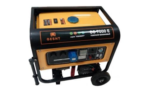 Электрогенератор Gesht GG7000E с гарантией