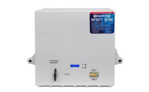 Стабилизатор Энерготех INFINITY 50000 от ЭлекТрейд