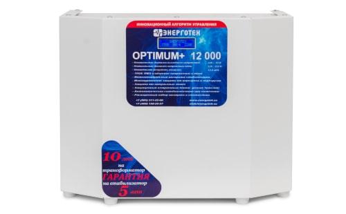 Стабилизатор Энерготех OPTIMUM+ 12000 с гарантией