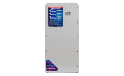 Стабилизатор Энерготех OPTIMUM+ 7500х3 с гарантией