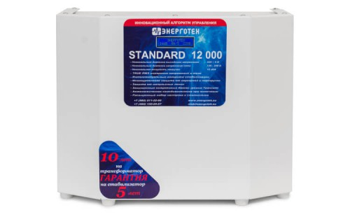 Стабилизатор Энерготех STANDART 12000 от ЭлекТрейд
