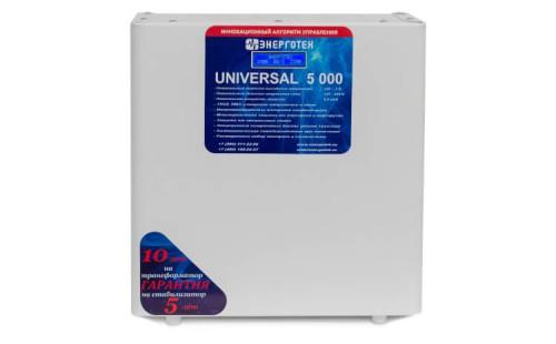 Стабилизатор Энерготех UNIVERSAL 5000 с гарантией